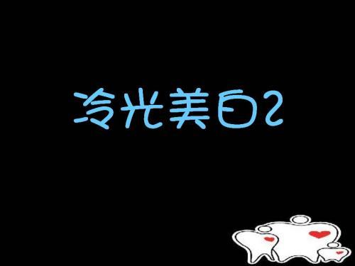 �N����2